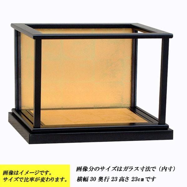 ガラスケース 雛人形ケース 五月人形ケース 五月人形ケース 五月人形ケース 人形ケース n10 幅30奥行23高23cm(ガラス寸法)内計り 97a
