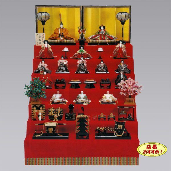 ひな人形七段 雛人形 7段15人飾り ひな人形七段十五人 桃の節句 ひな祭り 歴女 お雛様
