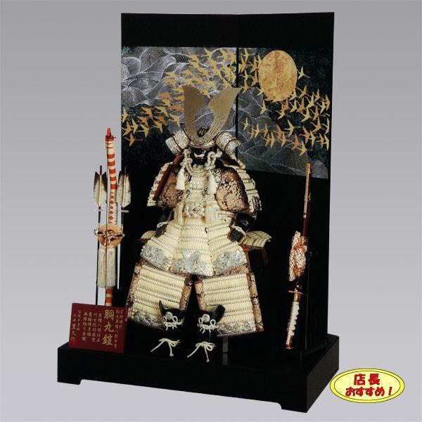五月人形 鎧飾り 12号 yoroi70-89 五月人形 平安豊久 yoroi70-89