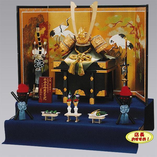 五月人形 鎧兜 10号 黄金龍 人形屋 歴女 人気 5月人形 こどもの日 端午の節句 たんご 初節句