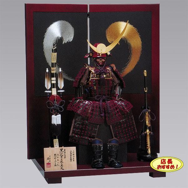 五月人形 鎧兜 10号 上杉謙信 人形屋 歴女 人気 5月人形 こどもの日 端午の節句 たんご 初節句