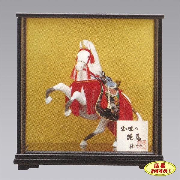 五月人形 わらべ ケース 8号 出世の跳馬 人形屋 歴女 人気 5月人形 こどもの日 端午の節句 たんご 初節句
