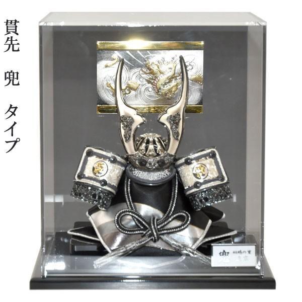 五月人形 ケース 5月人形 アクリルケース飾りコンパクト 兜飾り kabuto-49 選べる兜