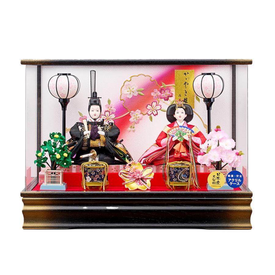 ひな人形 ケース飾り 雛人形 コンパクト 可愛い ミニ 羽衣三五親王飾(深紫) 173-250N アクリルケース オルゴール付き ケースバック刺繍入り