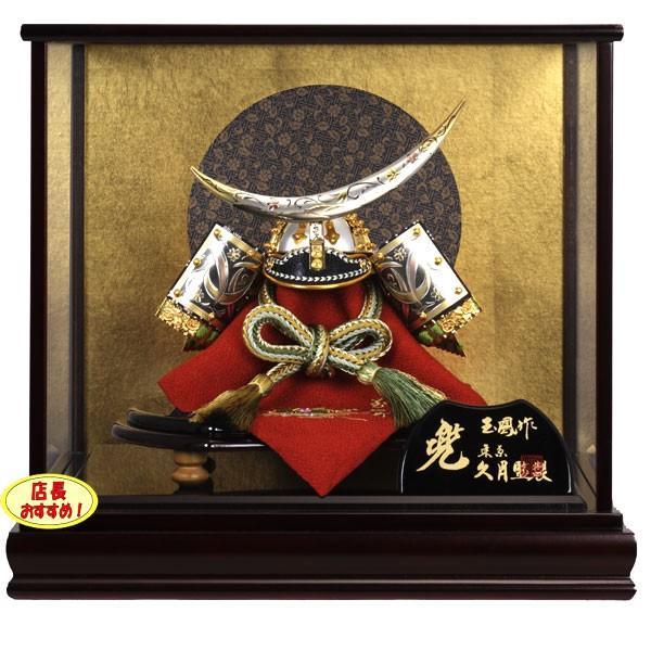五月人形 久月 ケース入り 5月人形兜飾り kabuto-49 5月人形 kyugetsu_gogatsu 久月