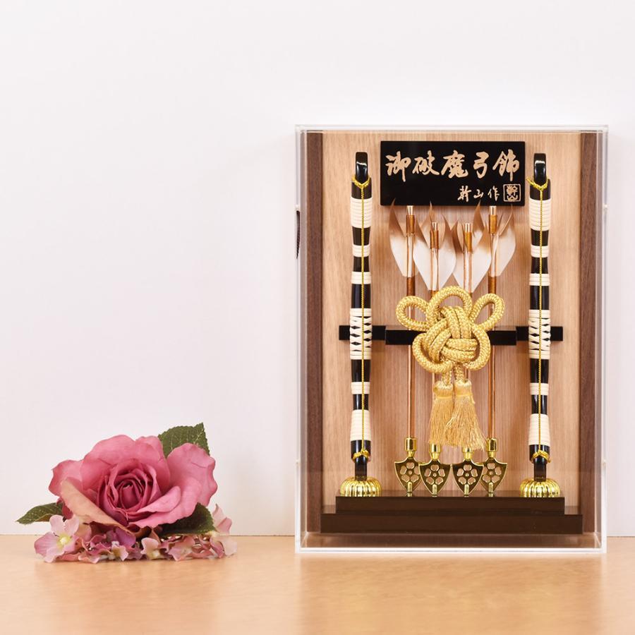 破魔弓 壁掛け コンパクト 7号 ミニ 初正月飾り 破魔矢 お祝い