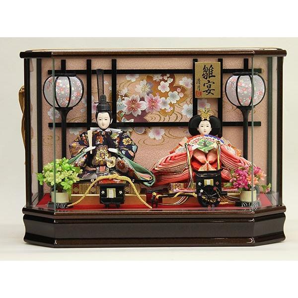 驚きの値段 ひな人形 雛人形 お祝い ひなまつり おしゃれ お雛様 モダン 初節句飾り小三五・二人-季節玩具