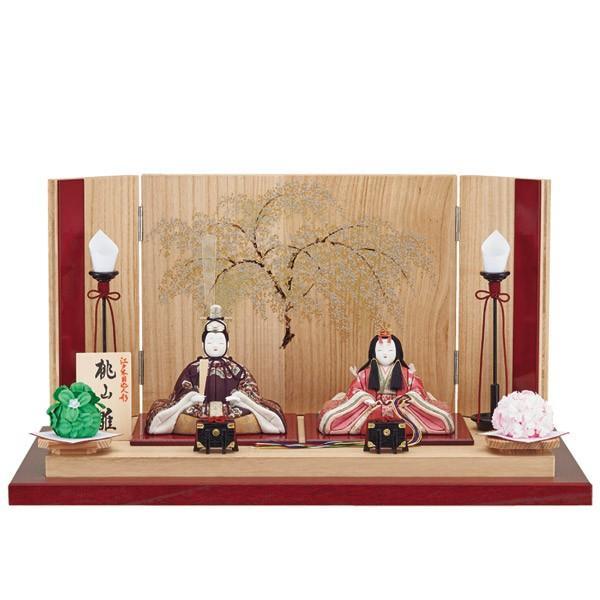 雛人形 親王飾り 木目込み 一秀 ひな人形 コンパクト