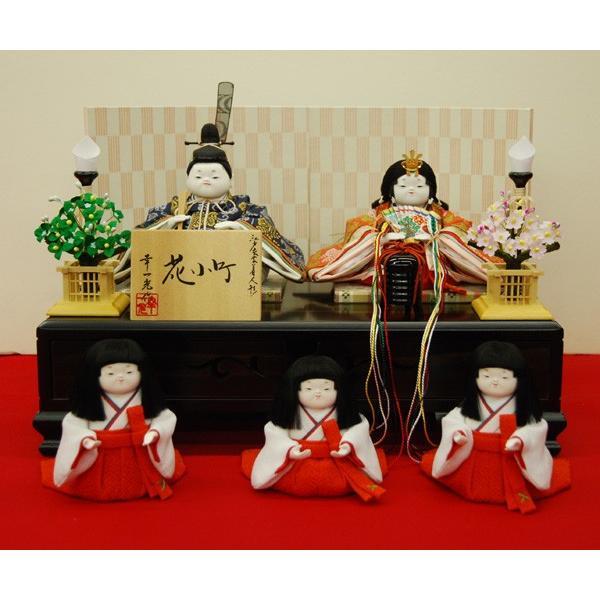 雛人形 幸一光 ひな人形 衣装着 コンパクト ミニ 花小町 5人飾り 平飾り