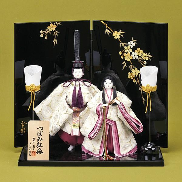 雛人形 つぼみ紅梅 芥子親王 親王飾り 平飾り 157-BL7642 有職