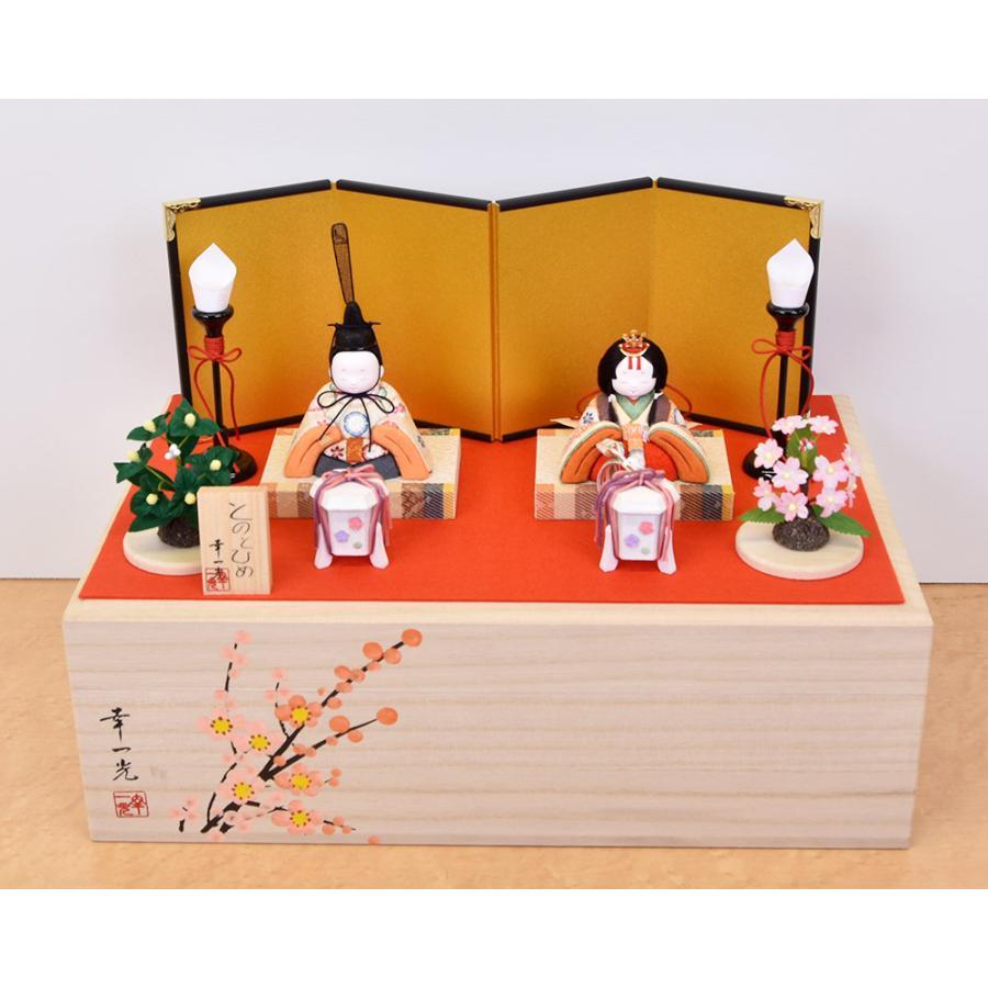 雛人形 コンパクト かわいい おしゃれ ひな人形 お雛様 ミニ 松崎幸一光 小さい 収納飾り|jinya2-hina|03