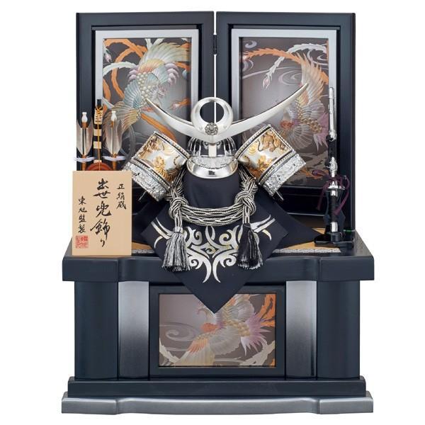 五月人形 兜飾り 収納飾り 上杉謙信 kabuto50-59