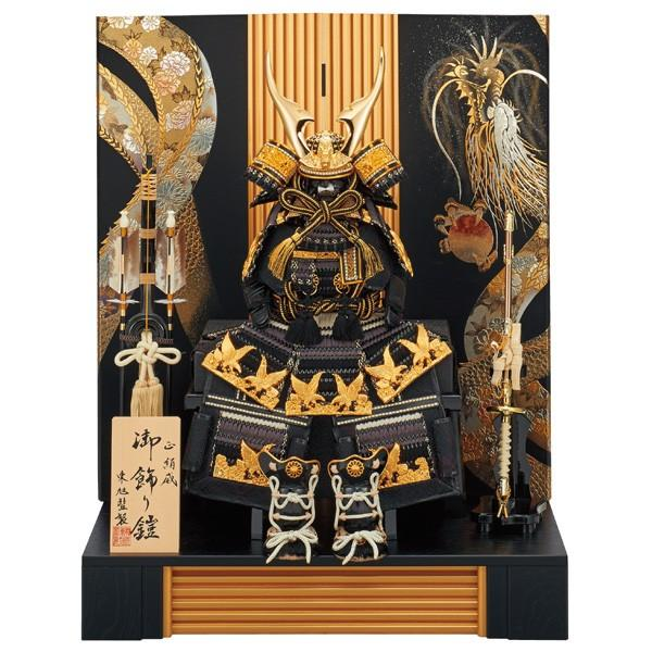 五月人形 鎧飾り yoroi60-69
