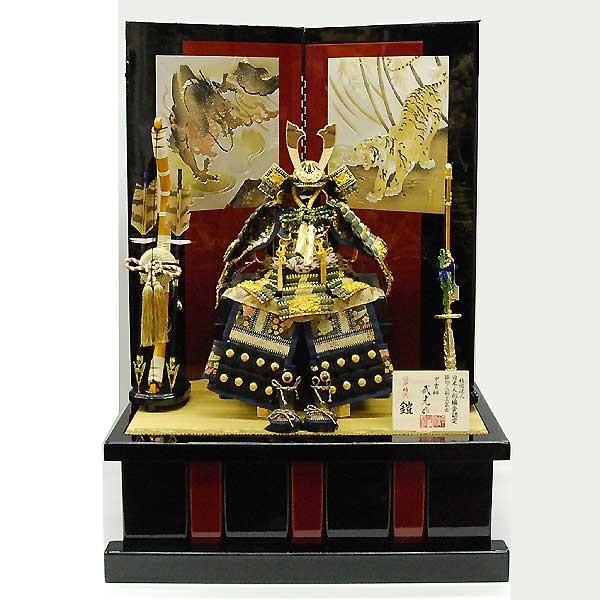 五月人形 鎧飾り コンパクト yoroi60-69