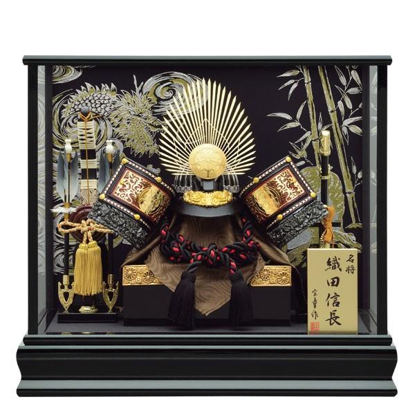 五月人形 ケース飾り 織田信長 兜飾り 12号 コンパクト ミニ 小さい 5月人形