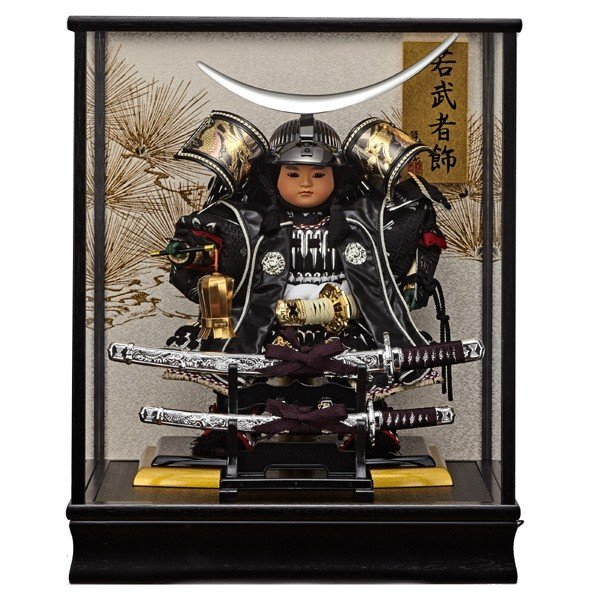 五月人形 大将飾り 子供大将 ケース飾り 伊達政宗 165-909 taisyou-49 5月人形