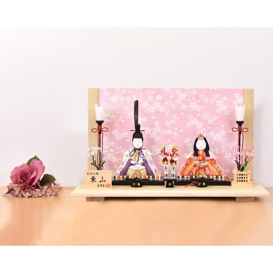 雛人形 真多呂 木目込み ひな人形 東山雛セット 平飾り 親王飾り 2021