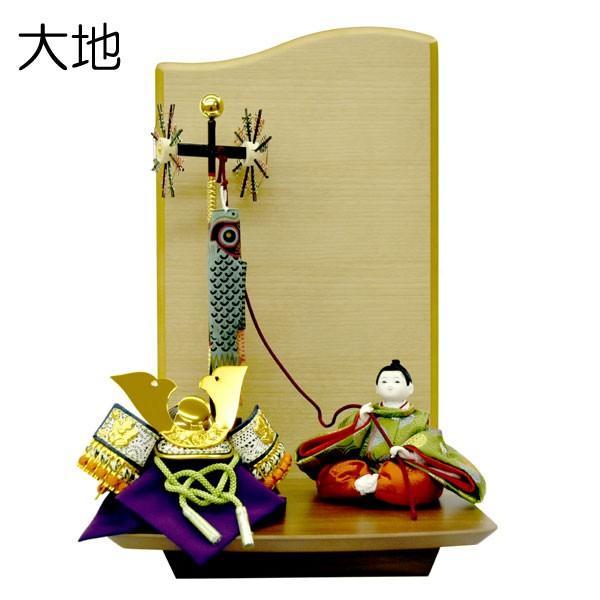五月人形 兜 飾り 鯉のぼり JIN 大地 子供大将飾り 初節句飾り 可愛い mini ミニ コンパクト