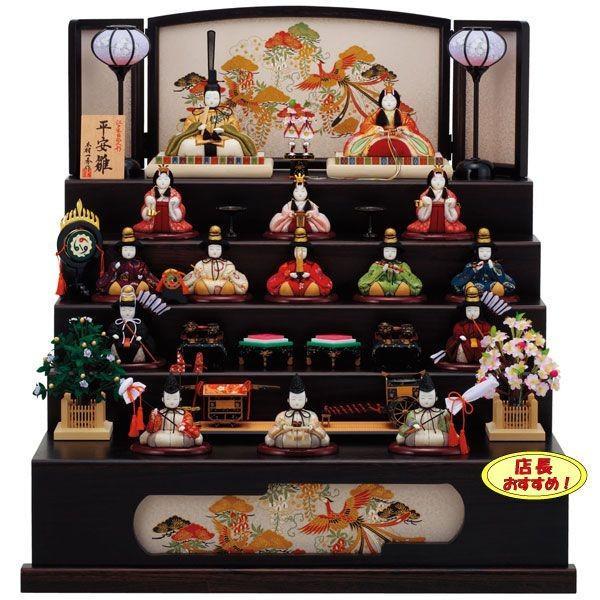 ー品販売  十五人飾り コンパクト 一秀 木目込み ひな人形 五段飾り 雛人形-季節玩具