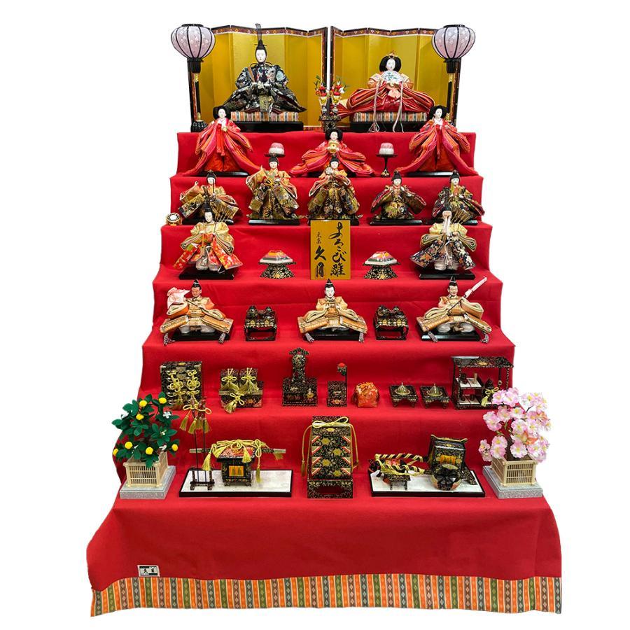 雛人形 久月 7段飾り ひな人形 初節句飾り 七段飾り 15人飾り お祝|jinya