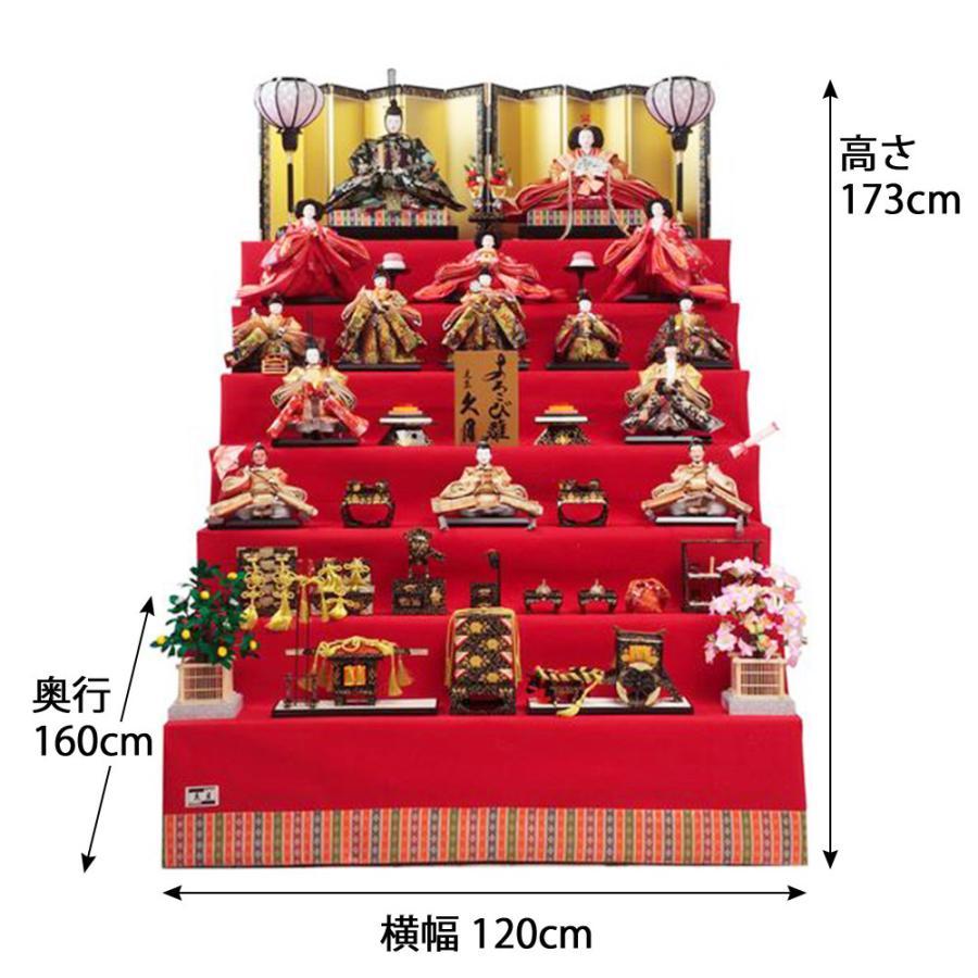雛人形 久月 7段飾り ひな人形 初節句飾り 七段飾り 15人飾り お祝|jinya|02