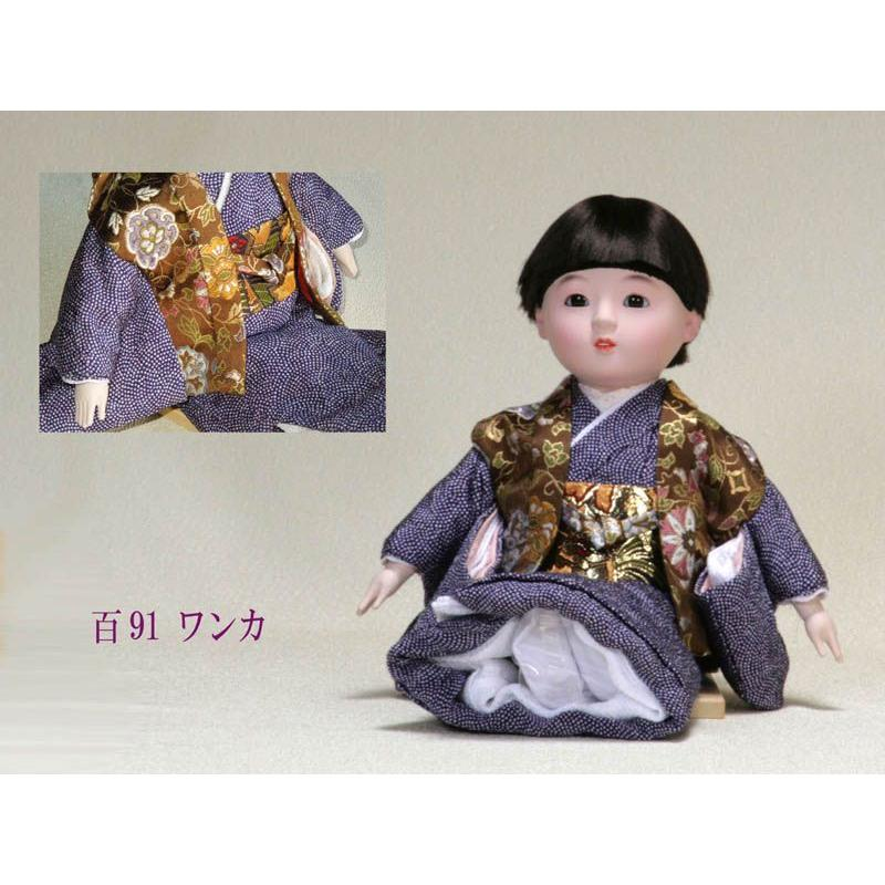 市松人形 抱き人形 8号 いちまつ人形 8号m091