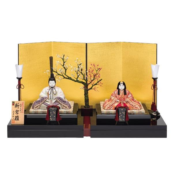 新しい季節 新宮雛セット 平飾り 雛人形 親王飾り ひな人形 真多呂 木目込み-季節玩具