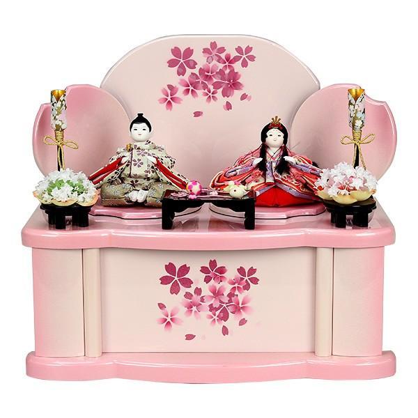 雛人形 収納飾り ピンク 幼雛 ひな人形 お雛様 初節句飾り お祝い 親王飾り 2人 平飾り 収納式 かわいい 小さい 46t
