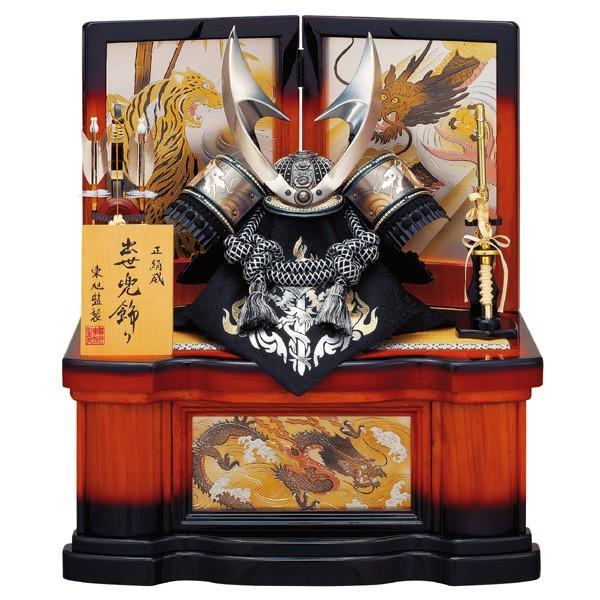 五月人形 兜飾り 収納飾り kabuto50-59