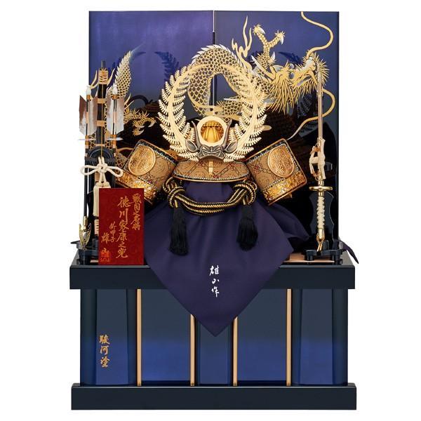 五月人形 兜飾り 着用兜セット 収納飾り 徳川家康 雄山作 kabuto60-69