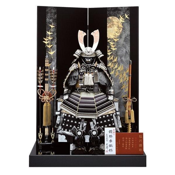 五月人形 鎧飾り 12号 胴丸 大聖 王鎧 二曲飾り シルバー 銀色 yoroi70-89 5月人形