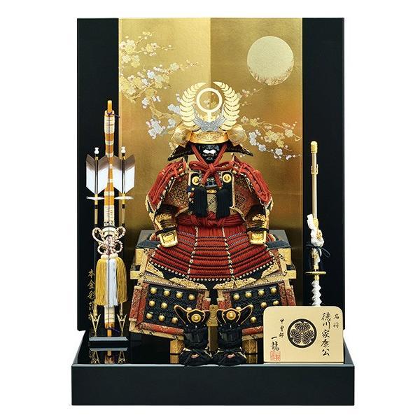 五月人形 鎧飾り 7号 胴丸 徳川家康 鎧二曲飾り 赤色 yoroi60-69 5月人形