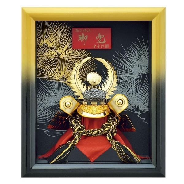 五月人形 ケース飾り 兜飾り ケース入り 8号 徳川家康 兜額入飾り kabuto-49 5月人形