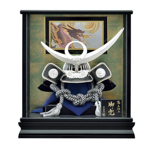 五月人形 ケース飾り 兜飾り ケース入り 8号 銀上杉兜ミニケース飾り kabuto-49 5月人形