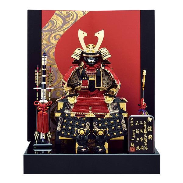 五月人形 鎧飾り 6号 京龍大鎧二曲飾り 赤色 yoroi60-69 5月人形