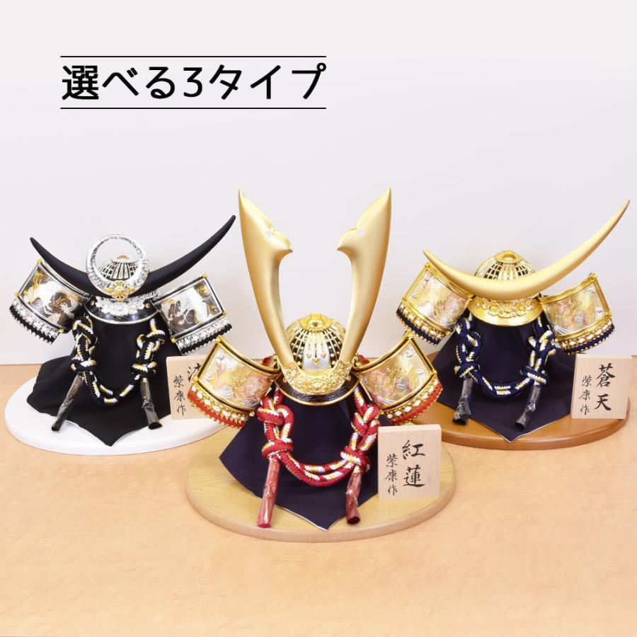 五月人形 コンパクト飾り ミニセット コンパクト 手の平ザイズ 選べる兜 kabuto-49