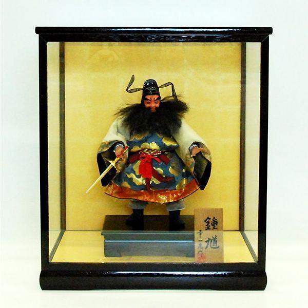 日本人形 三五鐘馗 幸一光作 ケース入