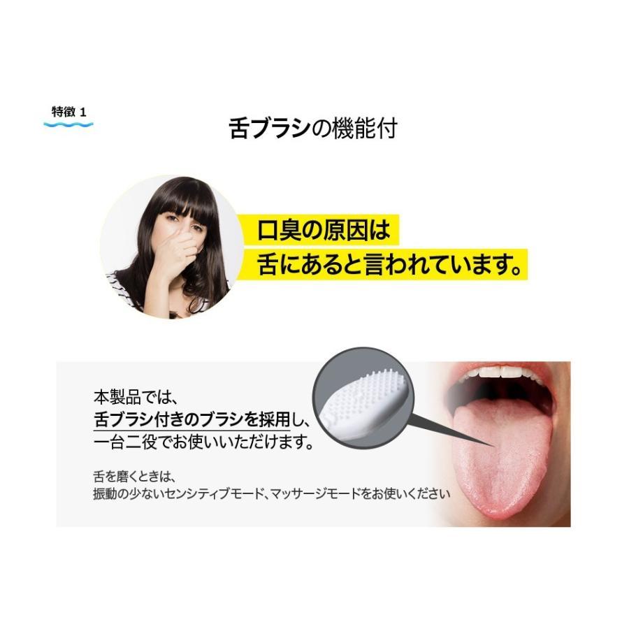 ReOra 旧アドワン 電動歯ブラシ UV除菌機能  ホワイトニング 音波歯ブラシ プレゼント 防水機能 ハブラシ 宅配便 |jirits|13