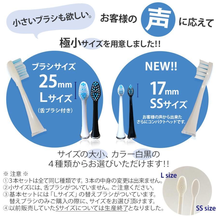 ReOra 旧アドワン 電動歯ブラシ UV除菌機能  ホワイトニング 音波歯ブラシ プレゼント 防水機能 ハブラシ 宅配便 |jirits|06