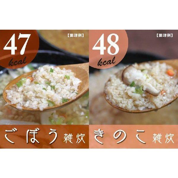 ぷるるん姫 満腹美人 食べるバランスDIET ヘルシースタイル雑炊  6種類18食セット|jirums|02