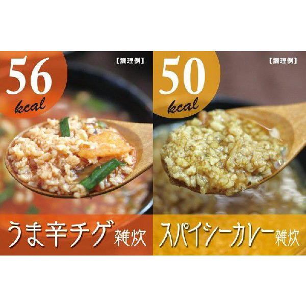 ぷるるん姫 満腹美人 食べるバランスDIET ヘルシースタイル雑炊  6種類18食セット|jirums|03