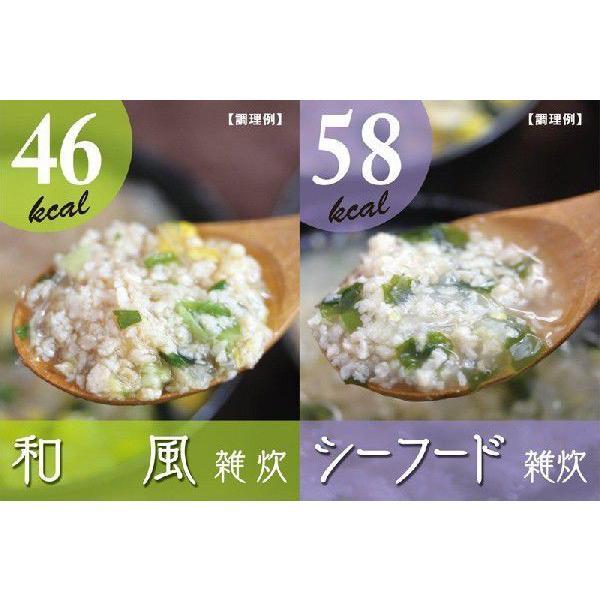 ぷるるん姫 満腹美人 食べるバランスDIET ヘルシースタイル雑炊  6種類18食セット|jirums|04