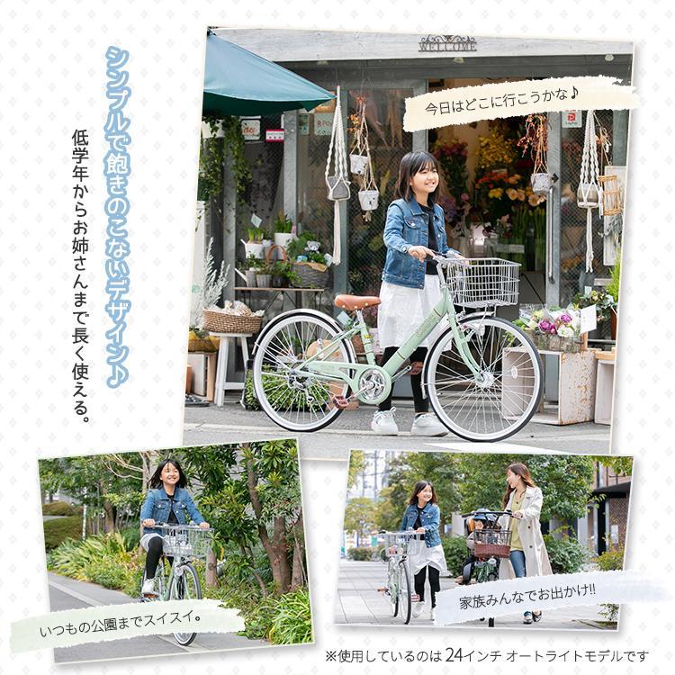 子供用自転車 完全組立 エッセ 24インチ 22インチ 20インチ 変速なし 女の子 男の子 小学生 Pro-vocatio モデル|jitensha-box|02