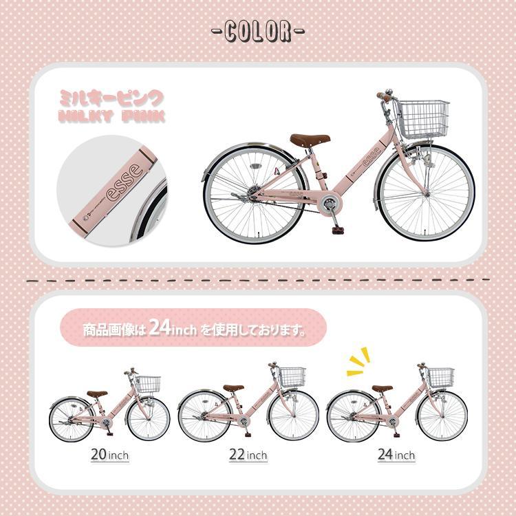 子供用自転車 完全組立 エッセ 24インチ 22インチ 20インチ 変速なし 女の子 男の子 小学生 Pro-vocatio モデル|jitensha-box|05