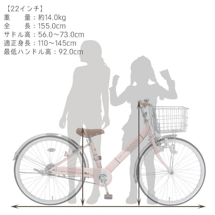子供用自転車 完全組立 エッセ 24インチ 22インチ 20インチ 変速なし 女の子 男の子 小学生 Pro-vocatio モデル|jitensha-box|07