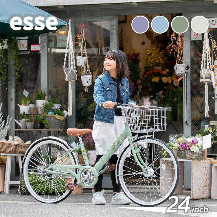 子供用自転車 完全組立 エッセ 24インチ 6段変速 BAA オートライト 女の子 男の子 Pro-vocatio モデル|jitensha-box