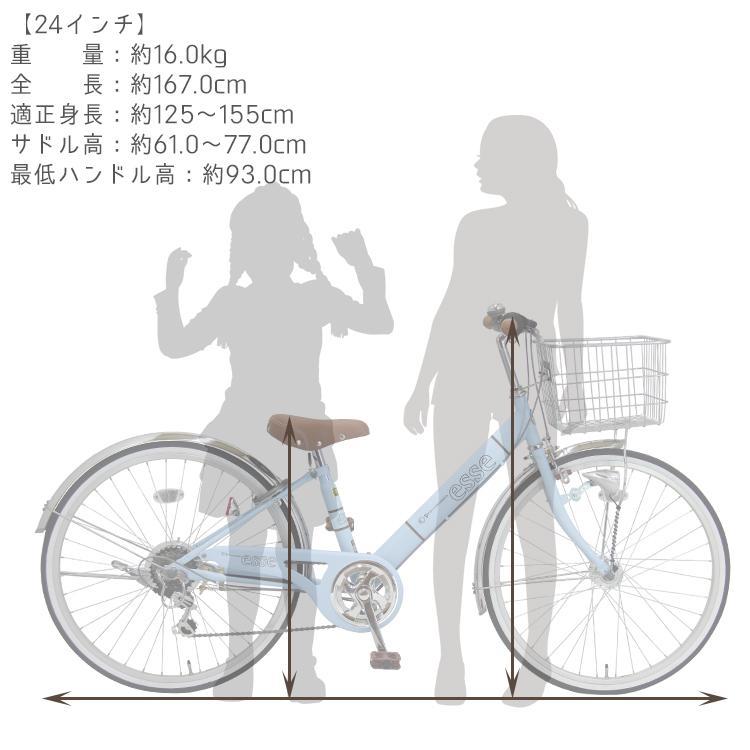 子供用自転車 完全組立 エッセ 24インチ 6段変速 BAA オートライト 女の子 男の子 Pro-vocatio モデル|jitensha-box|06