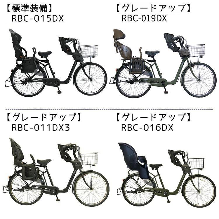 子供乗せ自転車 完全組立 セデオ 26インチ 3段変速 前後チャイルドシート付き 3人乗り対応 Pro-vocatio|jitensha-box|08