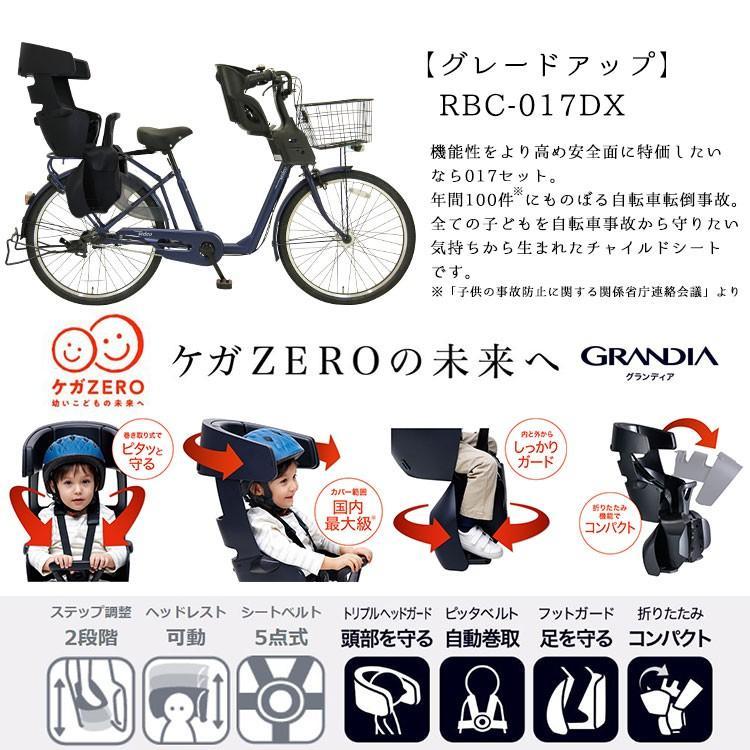 子供乗せ自転車 完全組立 セデオ 26インチ 3段変速 前後チャイルドシート付き 3人乗り対応 Pro-vocatio|jitensha-box|11