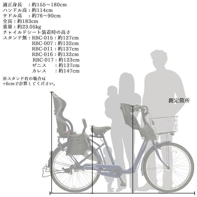 子供乗せ自転車 完全組立 セデオ 26インチ 3段変速 前後チャイルドシート付き 3人乗り対応 Pro-vocatio|jitensha-box|06